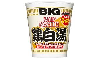 「カップヌードル 鶏白湯 ビッグ」(4月20日発売)