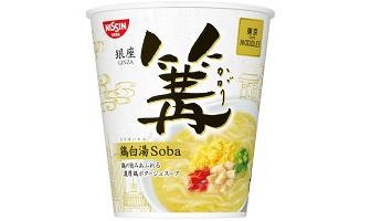 「日清 東京NOODLES 篝 鶏白湯Soba」(5月11日発売)