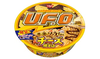 「日清焼そばU.F.O. 濃い濃いソースペースト付き チーズ焼そば」(5月18日発売)