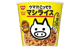 「立川マシマシ ウマ汁こってりマシライス」(5月18日発売)