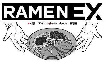 新たなデリバリーサービス「RAMEN EX」(5月11日スタート)