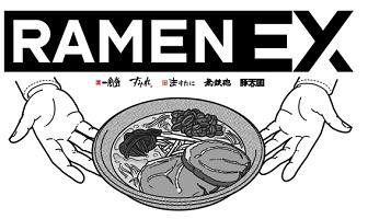 「RAMEN EX 博多天神店」を6月29日(月)にオープン さらに、トッピングカスタマイズやテイクアウトなど新サービスもスタート