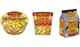 「チキンラーメンどんぶり スパイシーカレー」「チキンラーメンビッグカップ てりやき味」(8月10日発売)「チキンラーメン焼そば 3食パック」(8月17日発売)