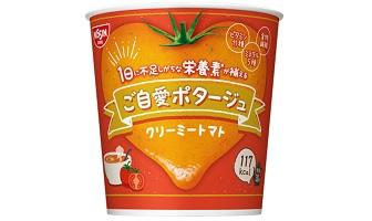 「ご自愛ポタージュ クリーミートマト」(9月14日発売)