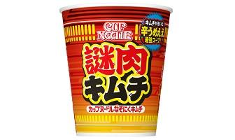 「カップヌードル 謎肉キムチ」(1月11日発売)