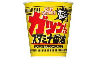 「カップヌードル スタミナ醤油 ビッグ」(2月1日発売)