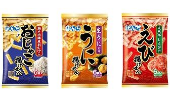 「6パック 海鮮揚煎」シリーズ (2月1日リニューアル発売)