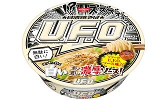 「日清焼そばU.F.O. 白い濃い濃い濃厚ソース」(2月1日発売)