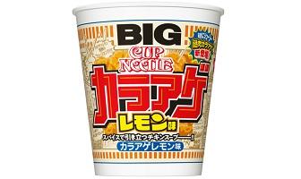 「カップヌードル カラアゲレモン味 ビッグ」(6月14日発売)