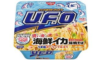「日清焼そばU.F.O. 濃い濃い海鮮イカ味焼そば うま塩ガーリック仕立て」(9月20日発売)