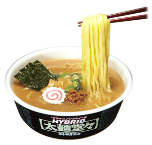太麺堂々シズル画像