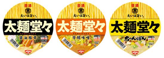 太麺堂々パッケージ画像