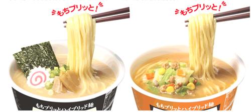 太麺堂々シズル2