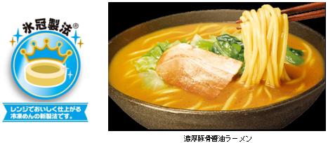 冷凍 日清太麺堂々 濃厚豚骨醤油ラーメン