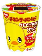 日清チキンラーメンミニ ひよこちゃんカップ