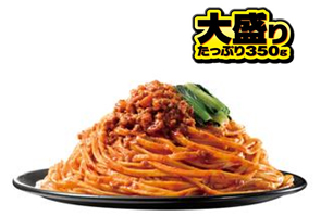 汁なし担々麺シズル画像