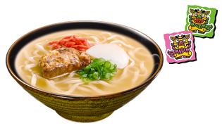 日清の沖縄風ソーキそばシズル画像