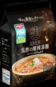 日清ご褒美ラ王 黒酢の酸辣湯麺 2食パック