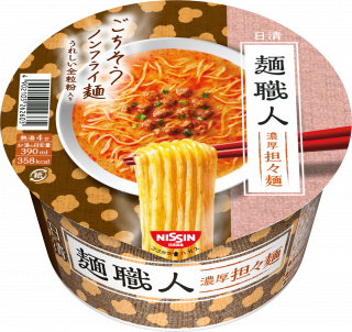 日清麺職人 担々麺