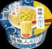「日清麺職人 柚子しお」