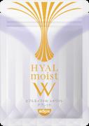 「ヒアルモイストW +ホワイト タブレット」