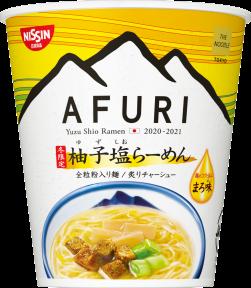 日清 THE NOODLE TOKYO AFURI 冬限定柚子塩らーめん まろ味