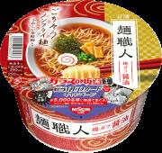 「日清麺職人 醤油 ガラスの仮面 オリジナルQUOカード プレゼントキャンペーン」