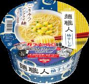 「日清麺職人 柚子しお ガラスの仮面 オリジナルQUOカード プレゼントキャンペーン」