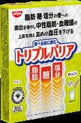 トリプルバリア 青りんご味 5本入 (中箱入)