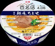 「日清×食べログ 百名店 ちとせ 塩ラーメン」