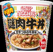 「カップヌードル 謎肉牛丼」