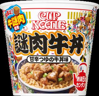 日清カップヌードル 謎肉牛丼