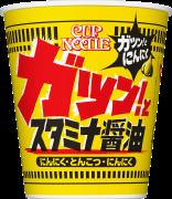 「カップヌードル スタミナ醤油 ビッグ」