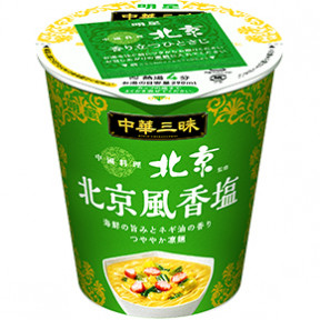 明星 中華三昧タテ型 中國料理北京 北京風香塩