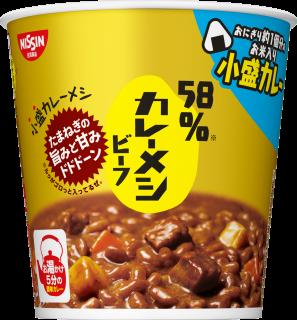日清 58%カレーメシ ビーフ