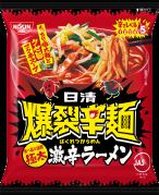 「日清爆裂辛麺 極太激辛ラーメン」