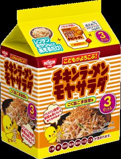 チキンラーメンモヤサラダ こく旨ごま味噌味 3食パック
