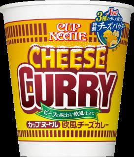 カップヌードル 欧風チーズカレー 2食