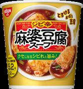 「とろけるおぼろ豆腐 シビ辛麻婆豆腐スープ」