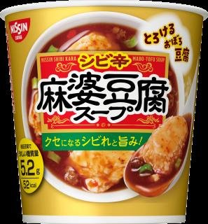 とろけるおぼろ豆腐 シビ辛麻婆豆腐スープ