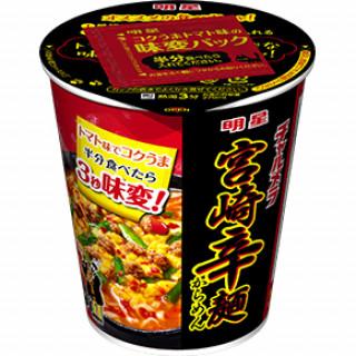 明星 チャルメラカップ 宮崎辛麺