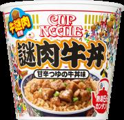 「日清カップヌードル 謎肉牛丼」