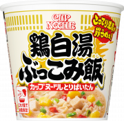 「カップヌードル 鶏白湯 ぶっこみ飯」