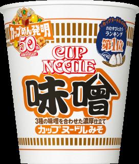 カップヌードル 味噌 2食