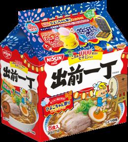 出前一丁 5食パック ひよこちゃん祭りキャンペーン