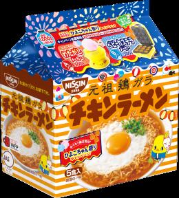 日清チキンラーメン 5食パック ひよこちゃん祭りキャンペーン