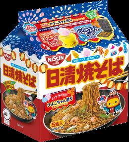 日清焼そば 5食パック ひよこちゃん祭りキャンペーン