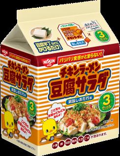 チキンラーメン豆腐サラダ 鶏旨しおだれ味 3セット入