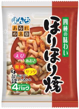 4パック ほりほり焼