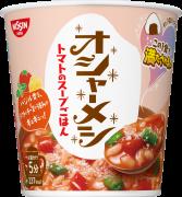 「日清オシャーメシ トマトのスープごはん」